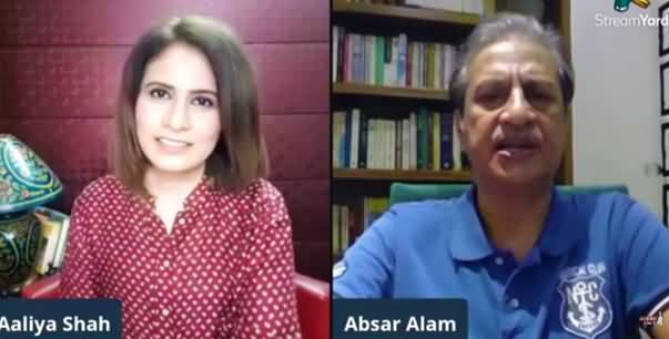 27 FIR & Dozens of Cases - Absar Alam's Exclusive Interview With Aaliya Shah
