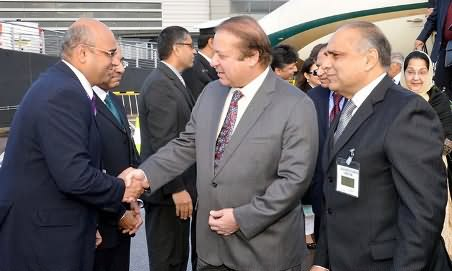 3 Crore 17 Lac Rs. Spent on PM Nawaz Sharif's Four Day Visit to America