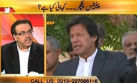 35 Punctures Scandal: Dr. Shahid Masood Exposing the Real Story of Rigging by Najam Sethi
