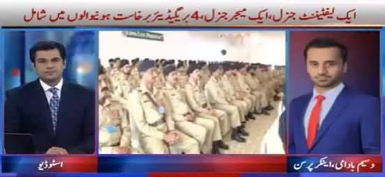 4 Brigadiers Sacked As Well - Army's Moral Authority Raised - Waseem Badami