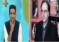 4 Man Show (Comedy Show) – 17th January 2016