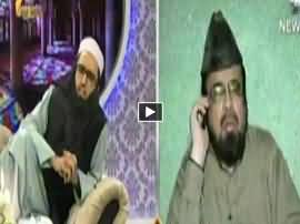 4 Man Show (Comedy Show) - 3rd July 2016