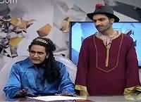 4 Man Show (Comedy Show) – 8th May 2014