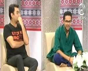 4 Man Show (Eid Special) - 10th August 2013