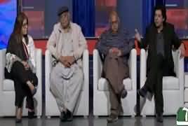 40 Minutes (Ghareeb Aur Mazdoor Tabqa) – 20th March 2019