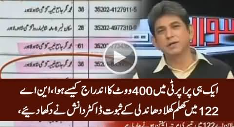 400 Votes in One Property, Dr. Danish Shows Evidences of Rigging in NA-122