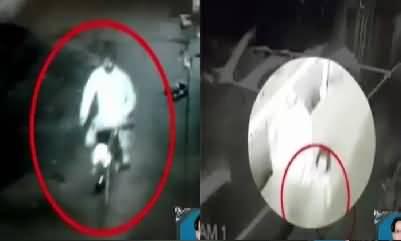 4th CCTV Footage Of Zainab Mu-der Case