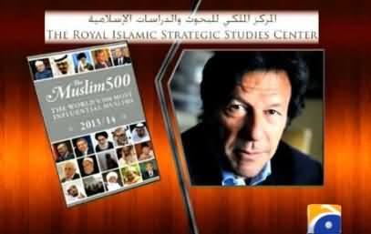 500 Most Influential Muslims, Imran Khan, Nawaz Sharif, Dr. AQ Khan and Amir Liaquat From Pakistan