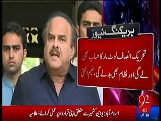 58% Kashmiris Voted Against PMLN in Azad Kashmir Elections - Naeem ul Haq