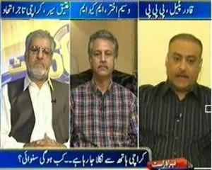 60 Minute (Karachi Haath Say Nikla Ja Raha Hai..Kab Hogi Sunwai ?) - 27th August 2013