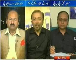60 Minute (Karachi Kay Maslay Ka Hal Akhir Kya Ho Sakta Hai?) - 2nd September 2013