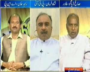 60 Minute (Pakistan Aik Jangli Muashra Ban Chuka Hai) – 23th September 2013