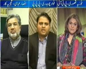 60 Minute (Pakistan Ka Mustakbil Kya Hoga?) - 4th November 2013