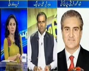 60 Minute (PM Ka US Daura Pakistan Keliey Kitna Faida Man Hoga?) - 21st October 2013