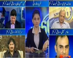 60 Minute (Talk About Pakistani Cricket Performance) - 19th November 2013