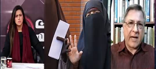 7 Se 8 Sana Hashmi Kay Sath (Pervez Hoodbhoy's Remarks on Hijab) - 17th September 2021
