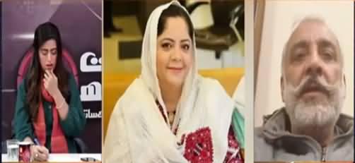 7 Se 8 Sana Hashmi Kay Sath (Protest Of Banned Organisation) - 23rd October 2021