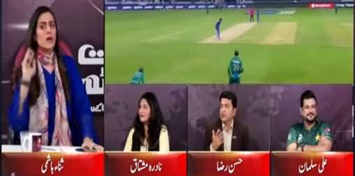 7 Se 8 Sana Hashmi Kay Sath (T20 World Cup India vs Pakistan) - 24th October 2021