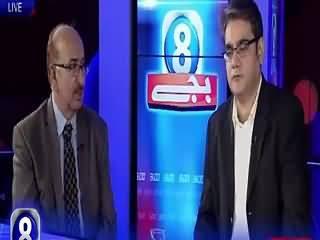 8 Bajay On Bol Tv (Mushahid Ullah Khan Resigns) – 15th August 2015