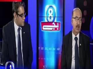 8 Bajay On Bol Tv (Yaum-e-Azadi Special) – 14th August 2015