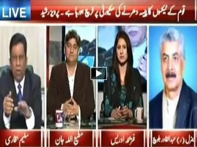 8 PM With Fareeha Idrees Part-1 (Imran Khan Ne Plan C Ka Elaan Kar Diya) - 30th November 2014