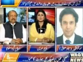 8 PM With Fareeha Idrees (Mumbai Hamlon Par America Bhi India Ka Hamnawa) - 26th November 2013