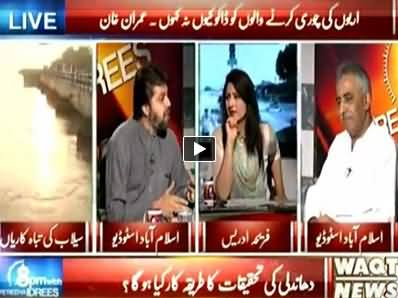 8 PM With Fareeha Idrees (Special Transmission) 8PM To 9PM - 11th September 2014