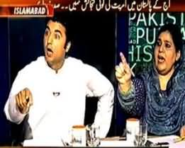 8pm with Fareeha - 10th June 2013 (Kya PPP Friendly Opposition Sabit Hogi..?)