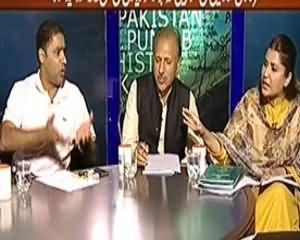 8pm with Fareeha - 13th June 2013 (Budget Ke Awam Par Negative Effects...)