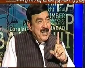 8pm with Fareeha  - 14th June 2013 (Exclusive Interview With Sheikh Rasheed..)