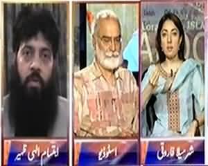 8pm with Fareeha - 16th July 2013 (Khawateen Ka Jirga In Ko Insaaf Dila Sake Gah..?)