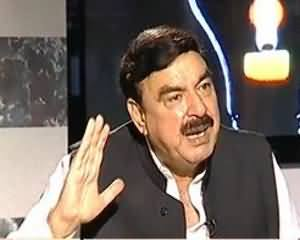 8pm with Fareeha – 19th July 2013 (Exclusive Interview With Sheikh Rasheed..)