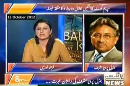 8pm with Fareeha - 1st July 2013 (Pervez Musharraf Exclusive Interview...)