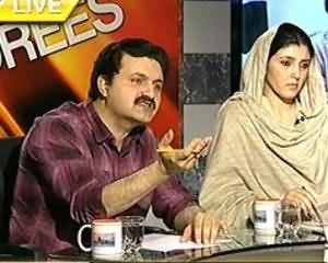 8pm with Fareeha - 20th June 2013 (New Security Policies Ka Aghaz... )