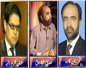 8pm with Fareeha - 25th June 2013 (Benazir Qatal Case Main Pervez Musharraf Shamil)