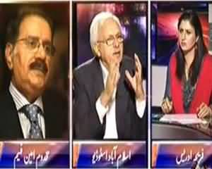 8pm with Fareeha - 26th July 2013 (PTI Aur PPP ke Darmiyaan Itifaaq Kyun Na Hua..?)