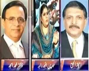 8pm with Fareeha - 27th June 2013 (Pervez Musharraf Per Gadari Ke Case Ki Tayariyan)