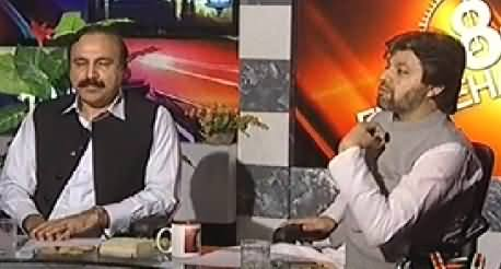 8pm with Fareeha (2nd Day, Bakra Eid Special) – 7th October 2014