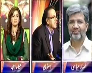 8pm with Fareeha - 7th August 2013 (Tv Channels Aur Mazhabi Jazbaat Ka Dhanda...)