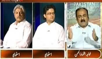 8pm with Fareeha - 7th June 2013 (Shahzeb Qatal Case..Insaaf Mil Gaya..)