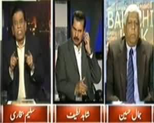 8pm with Fareeha (A Great Conspiracy is Going on Against Pakistan) – 19th March 2014