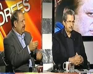 8pm with Fareeha (Akhir Muzakraat Kab Tak Jari Rahein Ge?) – 4th March 2014