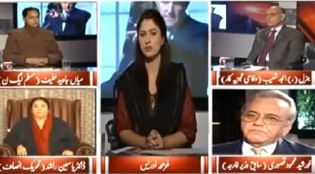 8pm with Fareeha (American Wazir e Kharja Ka Daur e Pakistan) - 13th January 2015