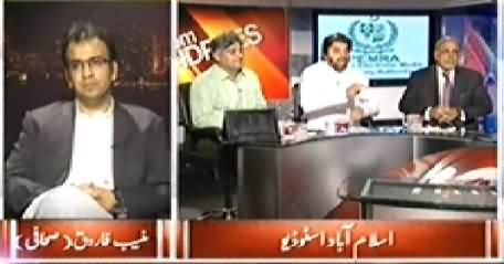 8pm with Fareeha (Anarchy Between Media, Who is Responsible?) - 21st May 2014