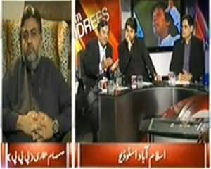 8pm with Fareeha (Are Dialogues Going on Under Constitution) – 25th March 2014