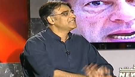 8pm with Fareeha (Asad Umer Exclusive Interview) 8PM To 9PM - 10th September 2014