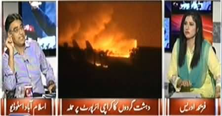 8pm with Fareeha (Attack on Karachi Airport, Failure of Security) – 9th June 2014