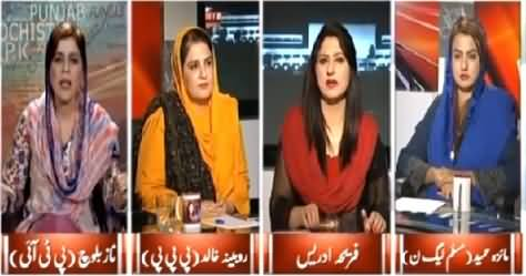 8pm with Fareeha (Ayeni Tarmeem Par Ittifaq Kyun Na Hosaka?) – 27th February 2015
