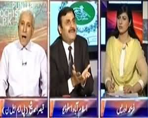 8pm with Fareeha (Baldiyati Election Se Farar Kab Tak?) - 4th November 2013