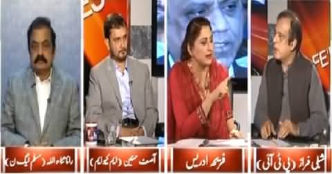 8pm with Fareeha (Can Altaf Hussain Be Arrested?) – 26th March 2015